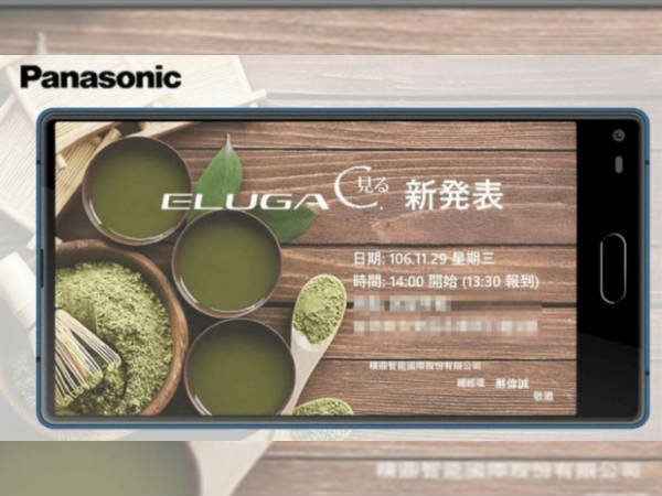 Panasonic Eluga C with bezel-less display pegged for November 29 launch
