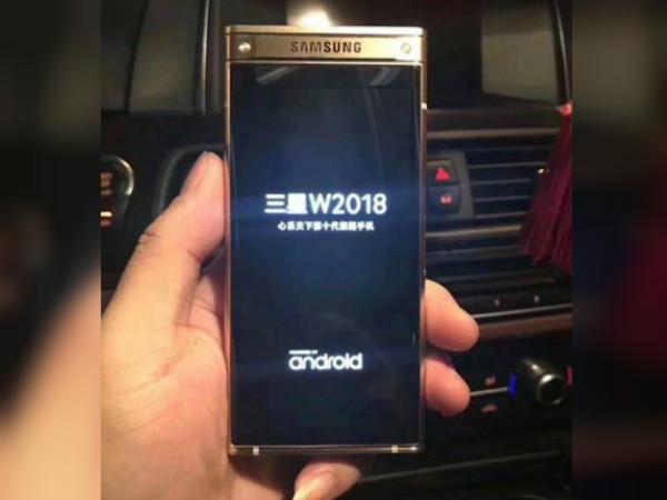 Samsung's flagship flip-phone SM-W2018 live images leaked online