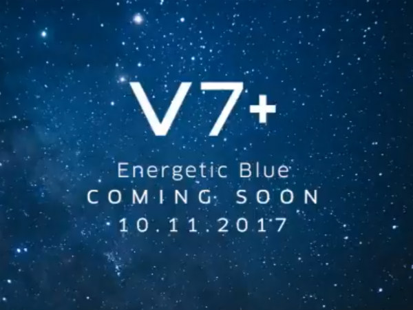 Vivo V7+ Energetic Blue variant to be launched on November 10