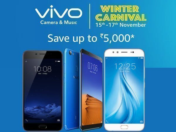 Vivo Winter Carnival Sale on Amazon India