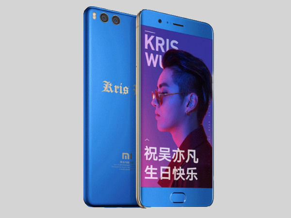 Xiaomi announces Mi Note 3 Wu Yifan Limited Edition