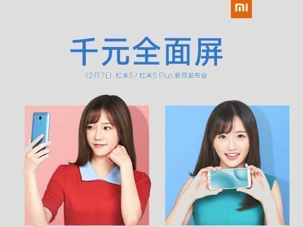 Xiaomi Redmi 5 and Redmi 5 Plus to be unveiled on December 7