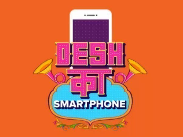 'Desh Ka Smartphone' Will Be Flipkart Exclusive; Launch On November 30