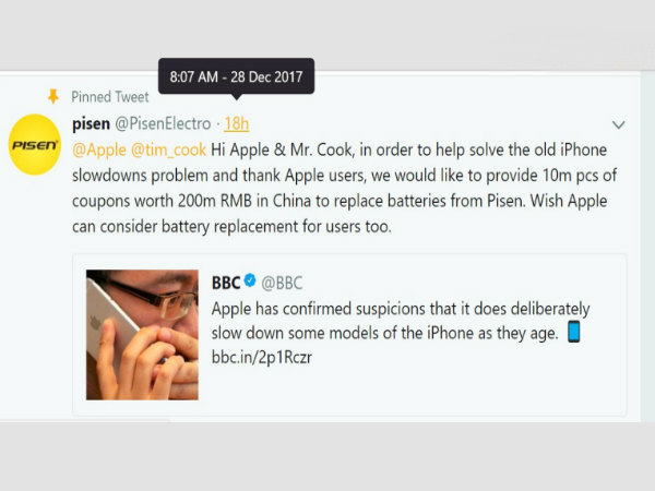 Pisen announces battery replacement offer for old Apple iPhone users