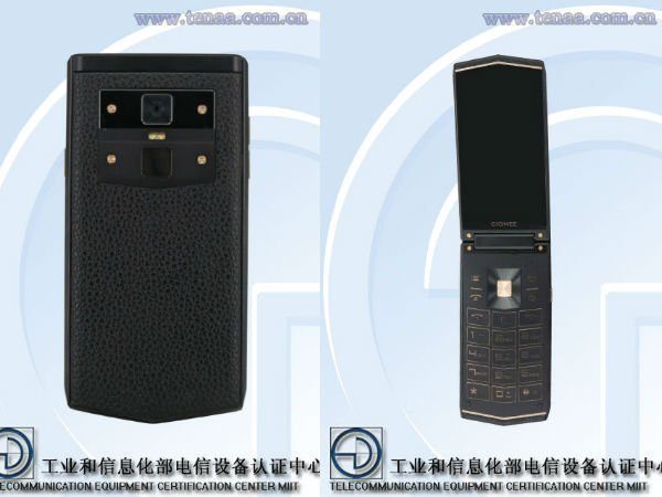 Gionee W919, a high-end flip phone spotted on TENAA