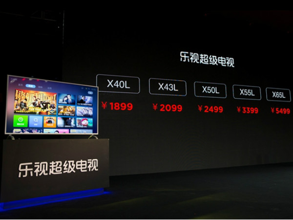 LeEco launches 10 new Smart TVs in the market