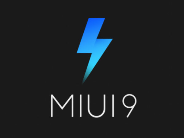 MIUI 9 Global Beta ROM 7.12.28 to bring gesture controls and more