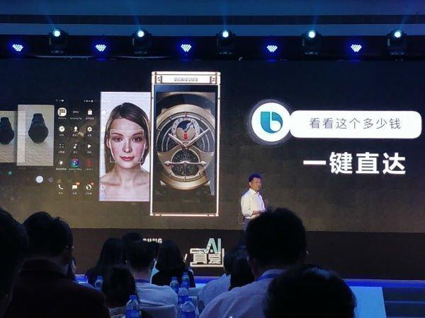 Samsung W2018 flip phone announced with dual displays, f/1.5 camera