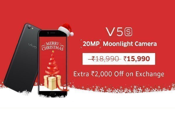 Vivo Carnival goes live on Amazon India: Attractive deals and offers