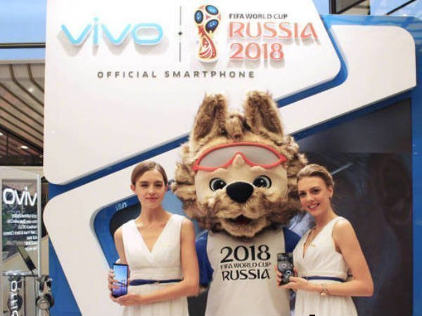 Vivo X20 FIFA World Cup edition unveiled