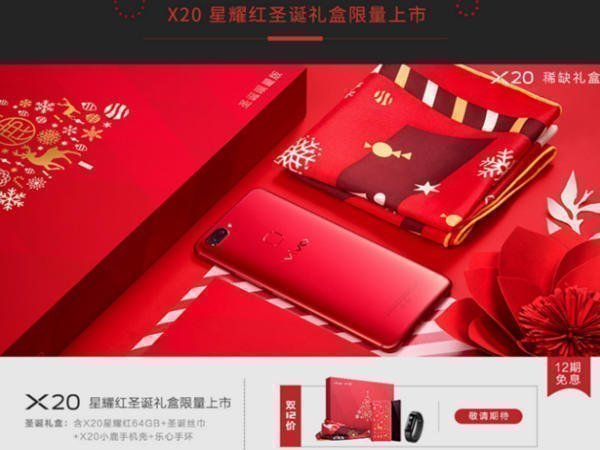 Vivo X20 Christmas edition launched: Price, features and more