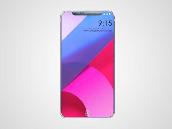 LG G7 wil not launch anytime soon: Development to start from scratch