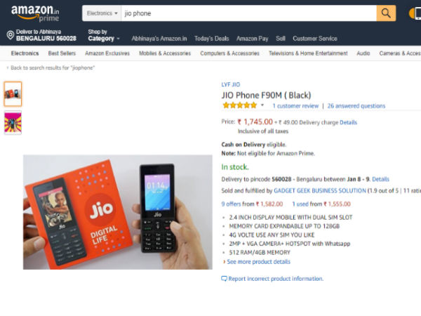 After OLX, Reliance JioPhone is available on Amazon India