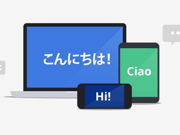 How to Use Google Translate in Any App on Android
