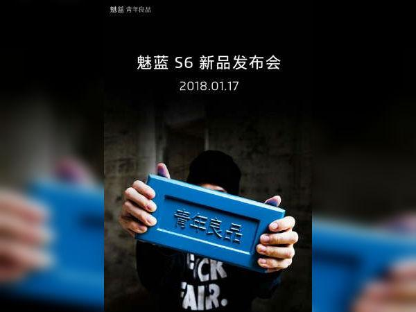 Meizu M6S full specs leaked through promo images