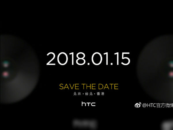 Official teaser confirms HTC U11 EYEs launch on January 15