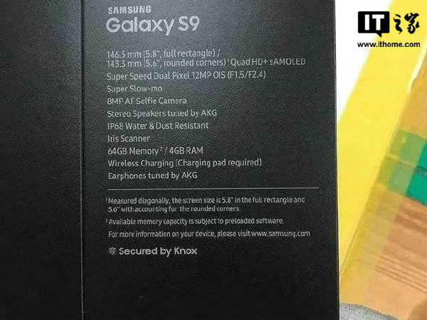 Samsung Galaxy S9 retail box leaked revealing impressive features