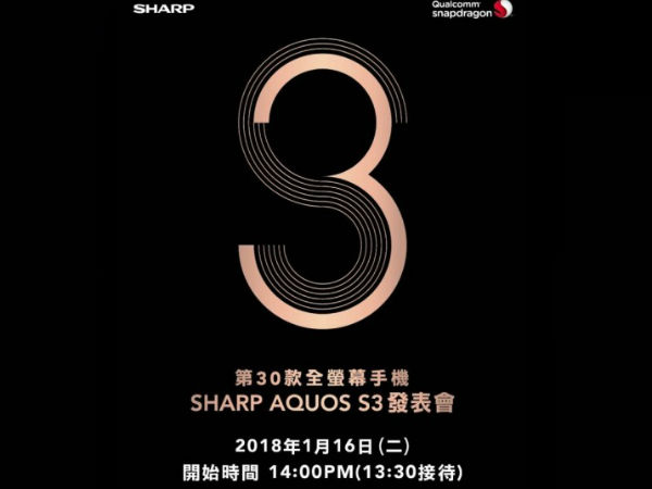 Sharp Aquos S3 with vertical dual rear cameras to launch on January 16