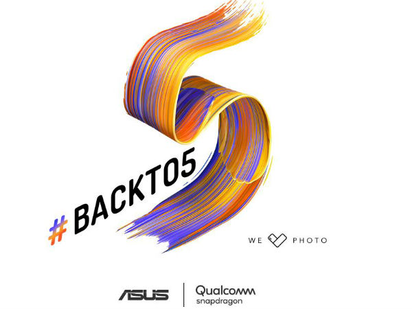 Asus announces its MWC 2018 event; likely to unveil Zenfone 5 series