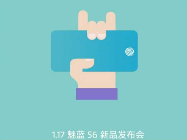 Meizu M6S coming with an on-display fingerprint scanner? New teaser out