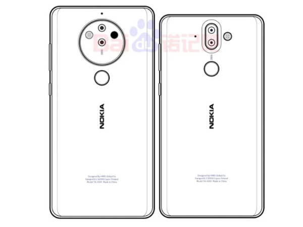 Nokia 7 Plus spotted on Geekbench: Snapdragon 660, Android 8.0 Oreo, more