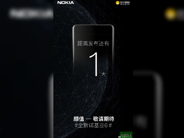 New Nokia 6 smartphone lands to fan fury - 'avoid this phone'