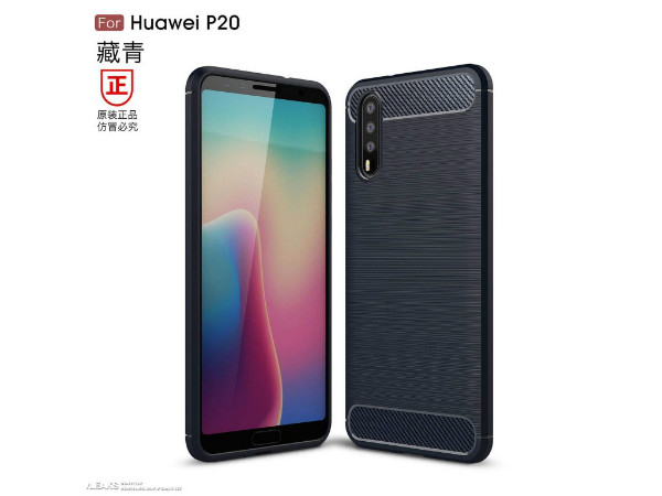 Huawei P20 renders give a sneak peek at the triple-lens camera