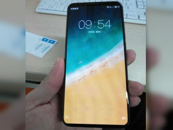 Meizu 15 Plus first live images leaked: Looks similar to iPhone X