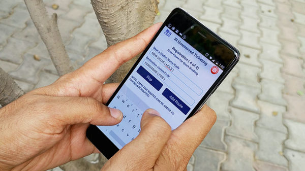 Mobile ticketing app to book unreserved train tickets launched