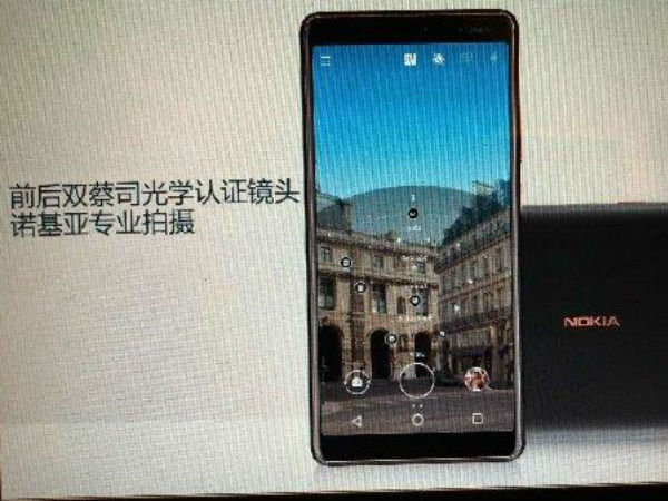 MWC 2018: Will rumored Nokia 7 Plus compete with other upcoming phones