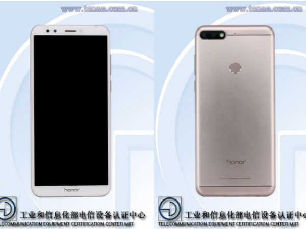New Honor smartphone with quad cameras visits TENAA