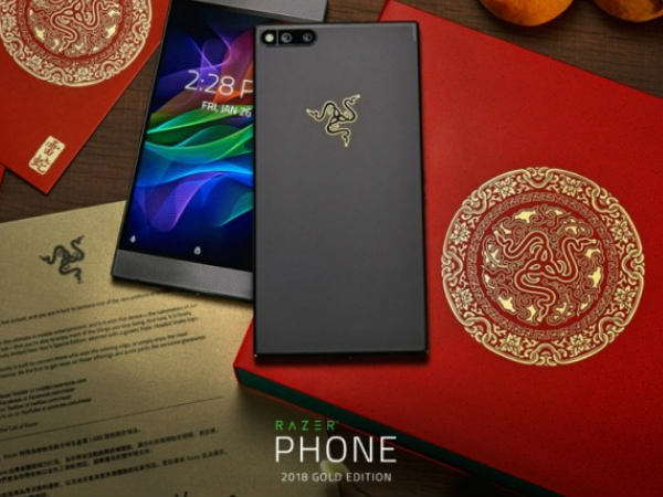 Razer Phone 2018 Gold Edition launched: Features, price and more