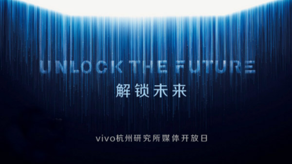 Vivo Apex to be launched in China on March 5