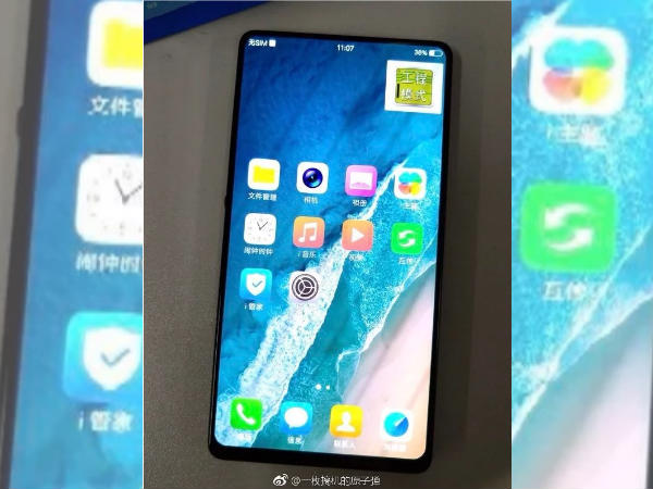 Vivo smartphone with high screen-to-body ratio hits the web