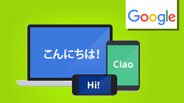 How to translate text in any app with Google Translate