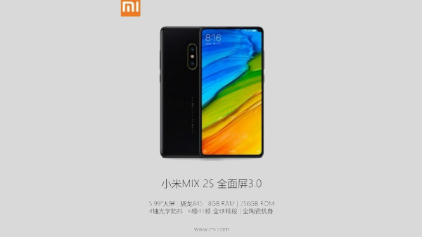 Xiaomi Mi Mix 2S official banner leaked: Shows stunning design and mor