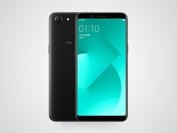 Oppo A83 gets a permanent price cut in India