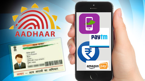 Aadhaar linking with digital wallets: Deadline and other details