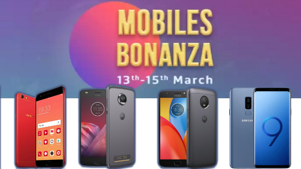 Flipkart Mobile BONANZA: Offers on Galaxy S9 Plus, OPPO F3 and more