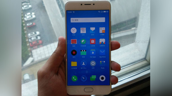 Meizu MX6 smartphone officially announced with 10-core mobile CPU