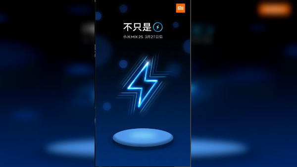 Xiaomi teaser confirms wireless charging for Mi Mix 2s