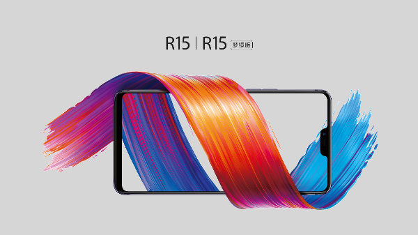 Oppo R15 and R15 Dream Edition now listed on official website