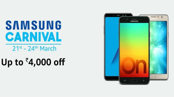4779491e487 Samsung Carnival on Amazon India  No-cost EMI