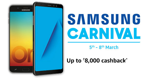 Samsung Carnival starts: Avail huge discounts on latest smartphones