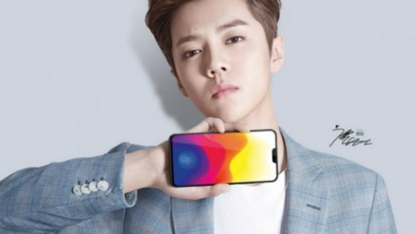 Vivo X21 with in-display fingerprint sensor announced