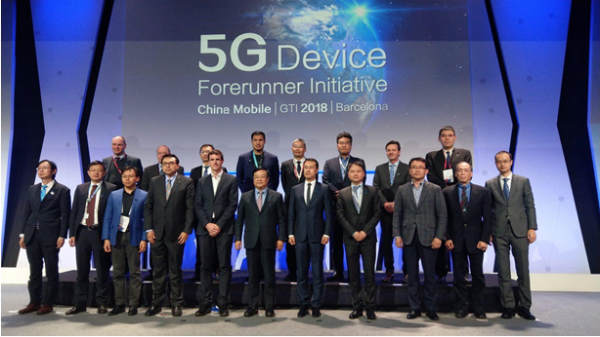 Vivo plans to launch its 5G pre-commercial devices by 2019