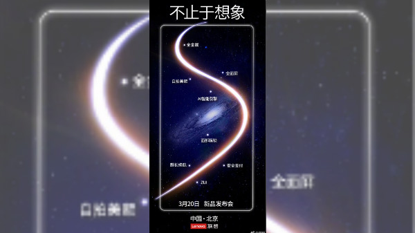 Lenovo S5 key specs out by new teaser