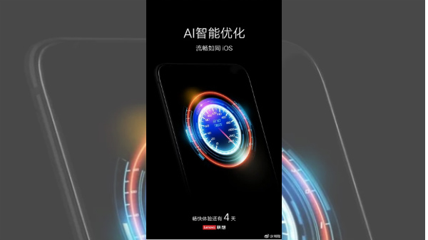 Lenovo S5 teased to have AI features ahead of launch