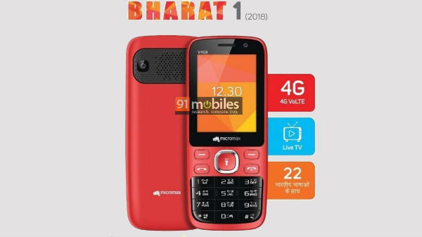 Micromax Bharat 1 (2018) 4G feature phone to launch soon in India