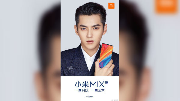 Xiaomi Mi Mix 2S official posters show near bezel-less design
